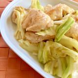 柚子胡椒かおる♪鶏むね肉とキャベツの和風炒め