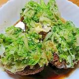 ハンバーグの白菜炒めのせ和風甘口マヨ照り焼き風