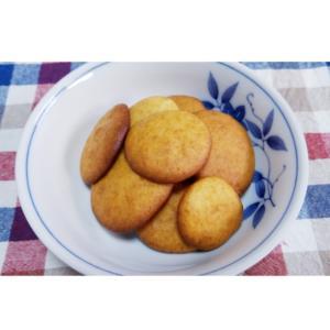 ホットケーキミックスと卵白のクッキー