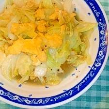 キャベツと卵のふんわり炒め」