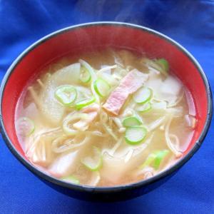 ベーコンと野菜の味噌汁