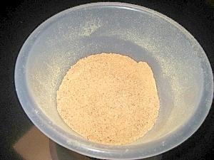 手作り きな粉