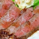 オーブン仕上げ☆ 「特大リブロースステーキ」