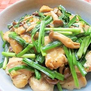 レバニラ風☆鶏むね肉とニラの炒めもの