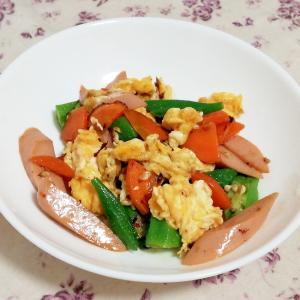 簡単!人参オクラ魚肉ソーセージで卵炒め♪バター風味