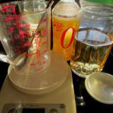【糖質制限】簡単手作り!低糖質すし酢