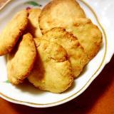 スライスチーズdeチーズクッキー