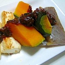 豆腐・カボチャ・こんにゃくのヘルシー味噌田楽