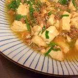 【中華風】ご飯に合う辛くないマーボー豆腐!