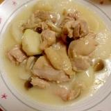小カブと鶏肉のクリーム煮