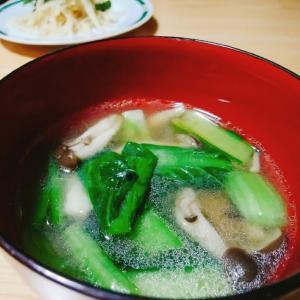 しめじと小松菜の中華スープ