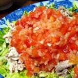 トマトでイタリアン!イタリア風豚しゃぶサラダ