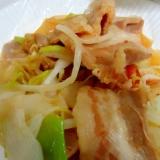 冷凍食材でレンジ豚キム