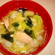 白菜たっぷりツナ入りわかめスープ