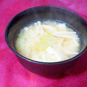 えのき・白葱・油揚げの白いお味噌汁