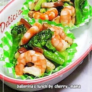 お弁当のおかず★海老とブロッコリーの塩炒め