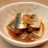圧力鍋で簡単☆いわしの生姜煮