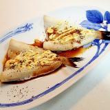 COで キス開きの山葵マヨ醬油焼き