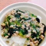 離乳食後期 ひき肉と野菜のあんかけご飯