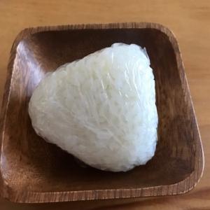牛カルビの酢味噌和え入りおむすび