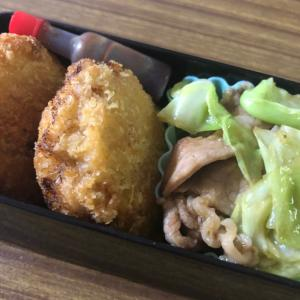 色々省いちゃえ❗️お弁当に超簡単メンチカツ☆