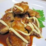 づぼら飯(~_~;) 鶏肉の甘辛マヨ焼き