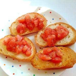 簡単おすすめ!爽やかトマトのブルスケッタ
