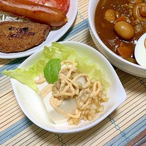 明太マヨで変わり薬味、サラダ気味だよやっこさん