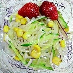 春雨と野菜の胡麻ドレッシングサラダ