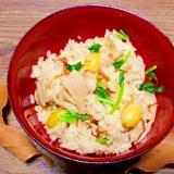 舞茸と銀杏☆炊き込みご飯