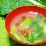 毎日のお味噌汁66杯目*ナメコと小松菜
