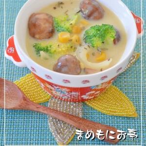 簡単♪マッシュルームとブロッコリーのスープ