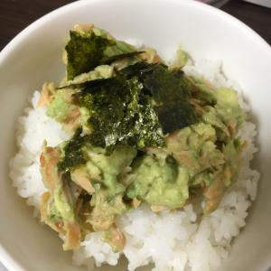 鮭アボカド丼