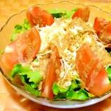 トマトと千切りキャベツのサラダ(ごまドレッシング)