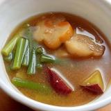 美味しい取り合わせ❤薩摩芋&ニンニクの芽の味噌汁♪