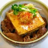 豚の生姜焼き風!肉豆腐丼