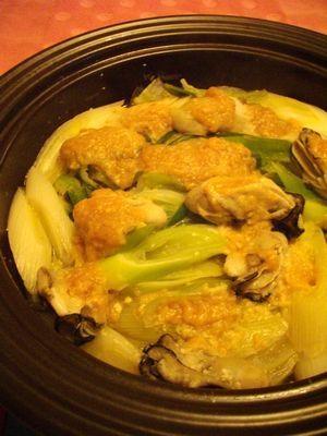牡蠣の酢味噌タジン