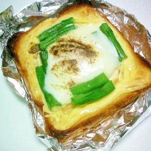 いんげん、エリンギ、卵のマヨトースト
