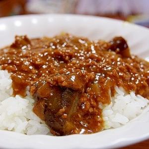 ひき肉とナスハヤシ