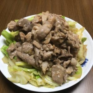 【節約男子レシピ】豚肉と野菜の山葵焼き
