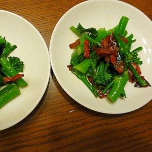 超簡単小皿料理 スティックセニョールとベーコン炒め