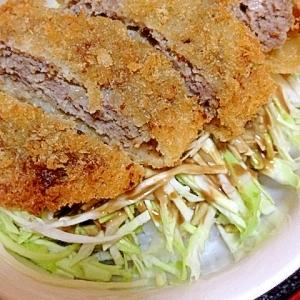 オリジナル☆わさびマヨソースでメンチカツ丼★