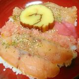 サーモン散らし寿司