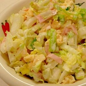 白菜のカルボナーラ風サラダ