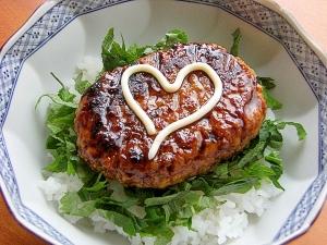 ヘルシー❤お魚ハンバーグで照り焼き丼♪(大葉)
