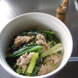 【うま塩】で簡単ひき肉と小松菜の香り炒め
