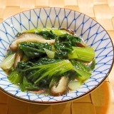 ターサイと椎茸の煮びたし