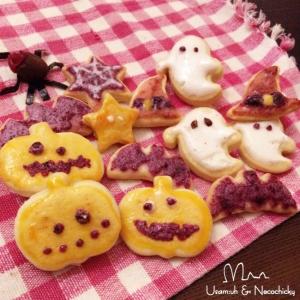 【ハロウィン2016】甘く可愛いアイシングクッキー