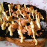 鮭と海苔のマヨトースト