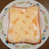 マーマレード&ヨーグルトのチーズトースト